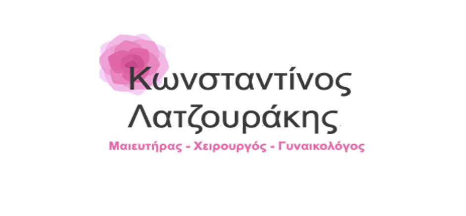 λατζουρακης donnacare medicalpromotion